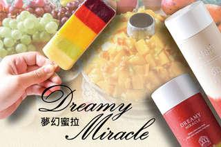 來自福爾摩沙的珠寶盒-【夢幻蜜拉 Dreamy Miracle】精選寶島台灣當季高品質上等水果,滿足於新鮮的自然純粹,體驗繽紛夢幻饗宴!