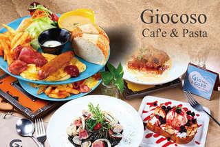金黃陽光灑了一地,窗外的綠意也朝你招手!【Giocoso Caf'e & Pasta】用可愛的塗鴉與純淨簡約的設計,陪你享用濃郁的Pasta!