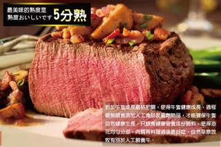 【紐西蘭PS頂級厚切菲力牛排】擁有肉質細致有彈性、鮮嫩多汁的口感,老饕才知道的美味怎麼能錯過!