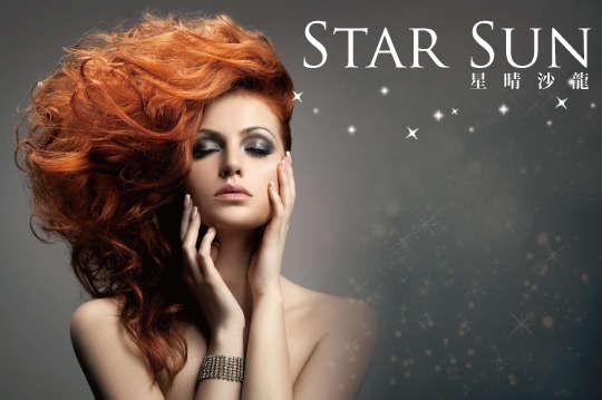 只要169元起,即可享有【Star Sun_星晴沙龍】A.炎炎夏日頭皮控油深呼吸SPA專案 / B.好色質感閃耀增色髮浴專案 / C.時尚有型燙/染(二選一)專案