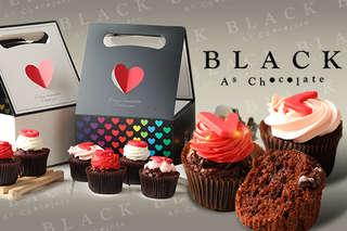 只要399元,即可享有【Black As Chocolate】勇敢對他/她說:I LOVE YOU 杯子蛋糕禮盒一盒(共四入)〈含L、O(紅絲絨巧克力杯子蛋糕)共二入 + V、E(重巧克力杯子蛋糕)共二入〉