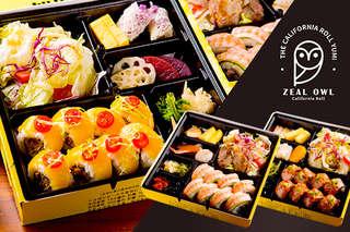 只要99元起,即可享有【Huku加州卷 美式壽司】A.加州卷精緻餐盒-比佛利山莊 / B.加州卷精緻餐盒-嚐鮮升級版 / C.加州卷精緻餐盒-豪華特別版