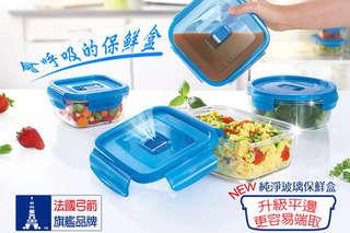 耐瞬間溫差130度!【法國樂美雅】PUREBOX純淨玻璃保鮮盒組4件組/7件組/10件組,適用於微波爐、烤箱、電鍋、蒸鍋等,居家必備!