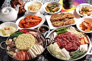 只要1080元(四人價),即可享有【漢陽館 韓國料理】四人餐〈韓式烤肉(牛/豬)一份 + 韓式什錦部隊鍋一份 + 招牌煎餅一份 + 炒年糕一份 + 多樣每日韓式特製小菜可續盤〉