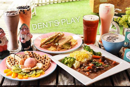 只要65元,即可享有【Dent's Play】平假日皆可抵用100元消費金額〈特別推薦:木瓜波霸牛奶、奇異恩典、綠色奇蹟、黃色夕陽、黑色旋風、卡布奇諾、丹堤斯私房奶茶、夏威夷水果派對、濃情巧克力香蕉冰淇淋、丹堤斯特製帕尼尼、印度咖哩雞等〉