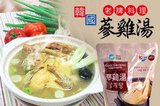 韓國【大象-老牌料理蔘雞湯】雞隻與糯米都吸飽了湯汁與其他食材的香氣與精華,加熱後就能品嚐到韓國傳統代表美食,濃郁湯汁與鮮嫩雞肉的美味讓人忍不住食指大動!