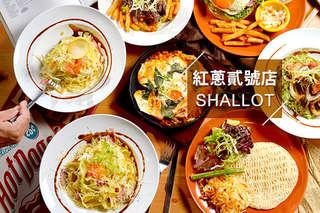 堅持採用天然新鮮食材!【紅蔥貳號店SHALLOT】濃郁青醬與燉飯融合在一起,口感綿密美味,還有大海的點滴精華,每一口都吃得健康又美味!