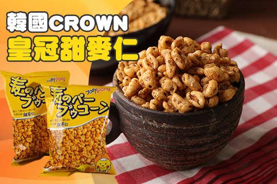 每包只要25元起,即可享有【韓國CROWN】皇冠甜麥仁〈12包/16包/20包/25包/40包〉
