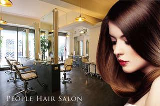 只要488元,即可享有【People Hair Salon】A.日式溫塑燙髮專案 / B.日本uevo深藍物語三段式結構式護髮