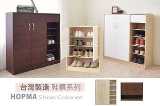 只要688元起,即可享有【HOPMA】台灣製造-雙門四層鞋櫃/二門五格鞋櫃/時尚二門一抽開放式鞋櫃1組,多種顏色可選
