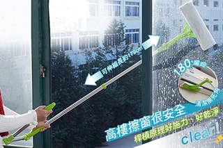 【U型可伸縮高樓外窗雙面微纖維布擦窗玻璃清潔神器】可180度旋轉彎曲、伸長,比傳統U型更長也更好擦拭到高的地方喔!也可輕鬆組合或拆裝!