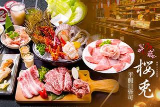 這個季節怎能錯過【櫻兔-桜兎燒肉日本料理】帝王蟹套餐!吃到飽限時1299元!必點帝王蟹、安格斯極黑牛盤、料理長特選炙壽司、香草豬肉盤、海鮮鍋、干貝、腰子貝!