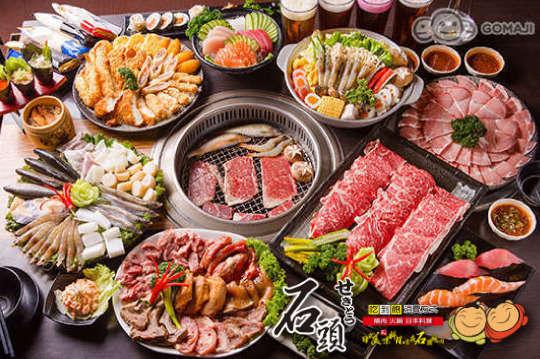 只要519元,即可享有【石頭日式炭火燒肉】平日晚餐、假日午晚餐吃到飽〈含燒烤、日式料理、火鍋吃到飽〉