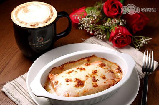 澳洲咖啡第一品牌!【Gloria Jean\'s coffees 高樂雅咖啡】不需提前預約,品嚐香醇拉絲的焗烤麵,搭配一杯特調飲品,品味生活,如此簡單!