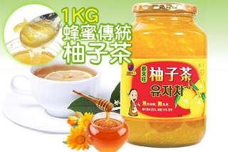 每罐只要333.4元起,即可享有韓國【都來旺】蜂蜜傳統柚子茶(1KG)〈1罐/2罐/3罐〉