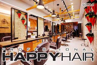 【HAPPYHAIR(北屯店)】客製化概念量身打造美髮護理,讓你的秀髮散發時尚魅力,充滿鮮明層次感,擁有女明星般的柔順光澤~