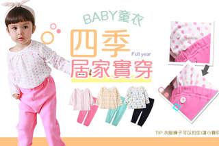 每套只要167元起,即可享有Augelute Baby純綿滿版印花衣褲套裝〈一套/二套/三套/四套/五套/六套,顏色可選:桃水滴/象寶寶/藍條,尺寸可選:70/80/90〉