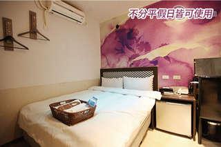只要520元,即可享有【台北西門町-幸福旅店】雙人休息,西門町幸福百分百520甜蜜專案〈雙人(不分房型)休息3小時〉