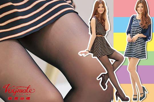 每雙只要29元起,即可享有【華貴牌】纖腿適壓三點強化彈性絲襪〈6雙/12雙/24雙/36雙/60雙,顏色可選:黑/膚,每6雙限選同色〉