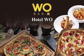 只要299元起,即可享有【Hotel WO-Wo Bar】A.Wo招牌義式單人套餐 / B.歡樂披薩二人組合餐