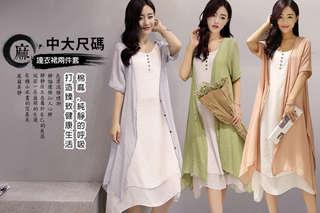 每套只要290元起,即可享有氣質中大尺碼真二件式棉麻罩衫連衣裙〈任選1套/2套/3套/4套/6套,顏色可選:綠色/粉色/灰色,尺寸可選:XL/2XL/3XL/4XL〉