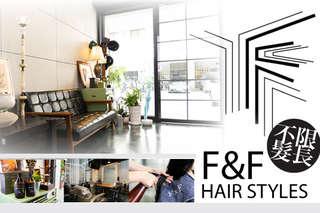 只要999元,即可享有【F&F Hair Styles】日本專業護髮(a.Napla質感修護/b.SUPER PLEX結構強健護髮 ab二選一)