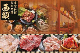 只要1280元起(雙人價),即可享有【西頭 東京新鮮お肉問屋】A.豪華豬肉x海鮮雙人套餐 / B.豪華牛肉x海鮮雙人套餐