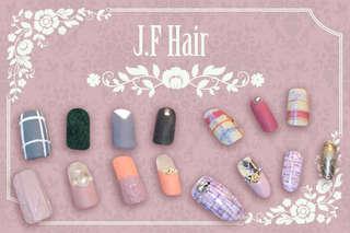 【J.F Hair】指尖上慶典款造型凝膠,給你最應景的迷人美甲!不僅多樣款式可選,顏色還可以任您選擇搭配!快來換上最適合妳的繽紛美甲吧!