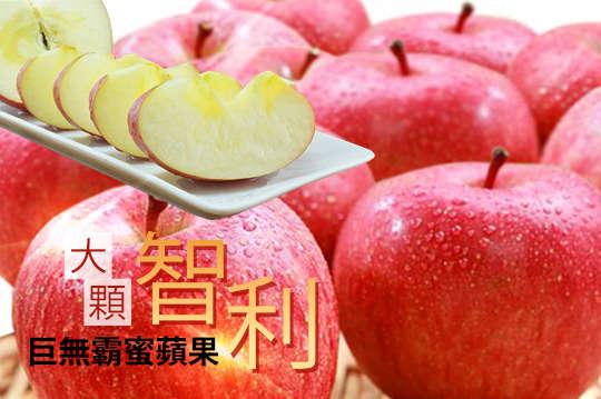 每顆只要54元起,即可享有智利-巨無霸(大顆)蜜蘋果〈12顆/24顆/36顆/48顆/72顆/120顆〉