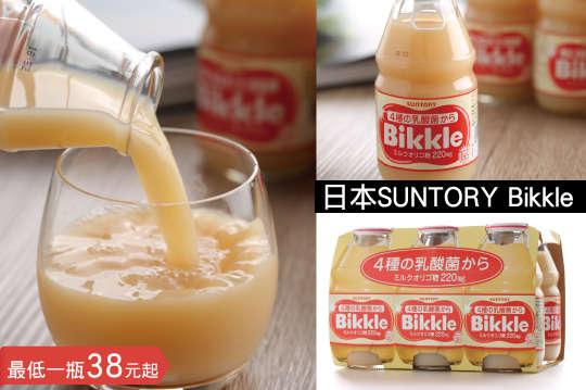 每瓶只要38元起(含運費),即可享有【日本SUNTORY】Bikkle乳酸飲料〈6瓶/12瓶/24瓶〉