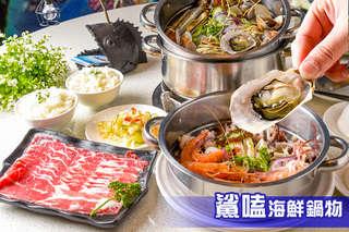 只要558元(雙人價),即可享有【鯊嗑海鮮鍋物】雙人海陸分享餐〈蒸籠海鮮二籠 + 雪花牛肉片一盤/梅花豬肉片一盤 二選一 + 白飯二碗〉加贈小菜:台式泡菜一盤