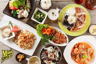 濃醇咖啡、精緻美味餐點,讓麻吉輕鬆選擇!【美國夏威夷毛伊咖啡館】嚴選頂級食材新鮮美味,給您味蕾上的極致體驗,寬敞舒適的空間,讓人享受久違的愜意~