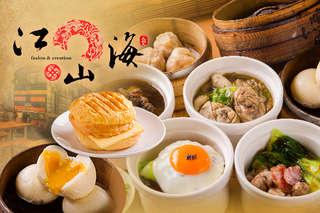 只要132元起(雙人價),即可享有【江山海茶餐廳逢甲店】A.港式好味分享餐 / B.港式好食雙人套餐