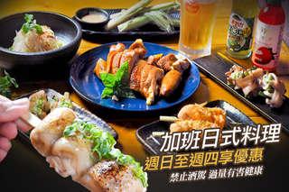 只要209元,即可享有【加班日式料理】週日至週四可抵用300元消費金額〈特別推薦:無骨牛小排、廣島炒麵〉