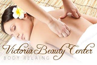 【Victoria Beauty Center】美背舒壓spa,為疲憊的身軀進行深層按摩,一吋吋的釋壓舒緩,將身體的疲憊、痠痛透過專業舒壓,讓身體也樂活一下!
