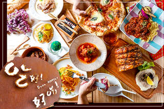 只要245元,即可享有【吃好好吃義大利餐廳】平日可抵用350元消費金額(酒水、雜貨類不適用)〈特別推薦:慢火烤豬五花、媽媽肉丸子、跳進嘴裡羅馬肉、米蘭燉牛膝、羅馬煤碳義大利麵、瑪格麗特PIZZA、米蘭燉小牛蕃紅花燉飯等〉