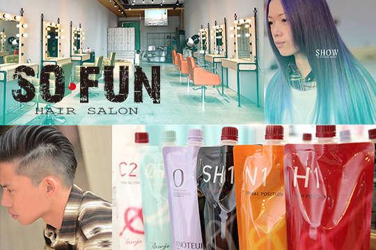 只要388元起,即可享有【So Fun Hair Salon】A. AMOS剪髮設計專案 / B.頭皮深呼吸去角質養護 / C.負離子高壓4D護髮 / D.日本哥德式質感染髮專案 / E.日本哥德式閃耀燙髮專案