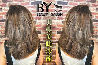只要388元起,即可享有【BY Beauty Salon】A.淨化潔淨+肯葳順髮洗剪護 / B.肯葳生化深層洗護系列 / C.柔光造型冷塑燙髮(不限髮長) / D.手工專業Mini接髮局部增量接髮
