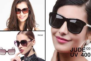 原來明星感是這樣形成的~【JUDE CO】名模最愛UV400太陽眼鏡,精選多款超人氣墨鏡,時尚有質感,遮陽、小臉百搭萬用!