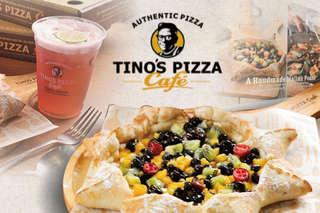 只要249元(雙人價),即可享有【Tino\\\'s Pizza Café(關新店)】甜星知我心雙享餐〈含綜合莓果甜星/TW珍奶甜星/香蕉OREO甜星 三選一 + 100元(含)以下飲品二份〉