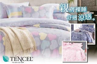 絕佳細緻觸感,不易起毛球!【天絲鋪棉兩用被床包/床罩系列】,給你的肌膚最細膩的呵護!