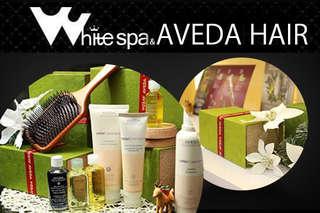 只要599元起,即可享有【White Spa& AVEDA Hair】A.AVEDA蘊活菁華淨髮+造型剪髮雙享受 / B.AVEDA蘊活頭皮SPA及髮質養護課程 經典課程 / C.AVEDA Hair Color 質感單色花植染髮