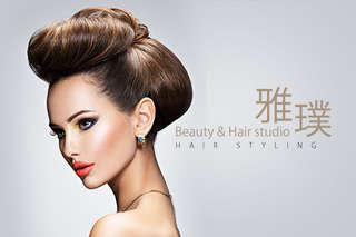 只要280元,即可享有【雅璞Beauty & Hair studio】A.午後舒壓清爽洗髮課程 / B.時尚造型洗剪課程