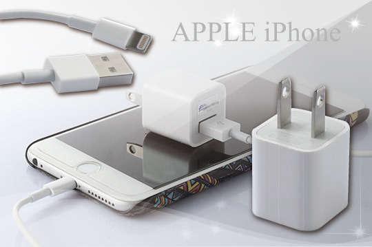 [全國] 只要349元起,即可享有APPLE iPhone原廠傳輸充電線/台灣版原廠白色1A豆腐頭充電器等組合