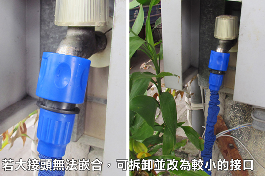 data-original=http://pic.gomaji.com/uploads/stores/027/47027/47448/0210-12(水蛇).jpg
