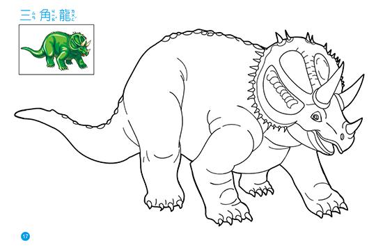 商品规格    ■品名:小恐龙绘本珍藏版(6书+6cd)+ 恐龙大画册(1+2)