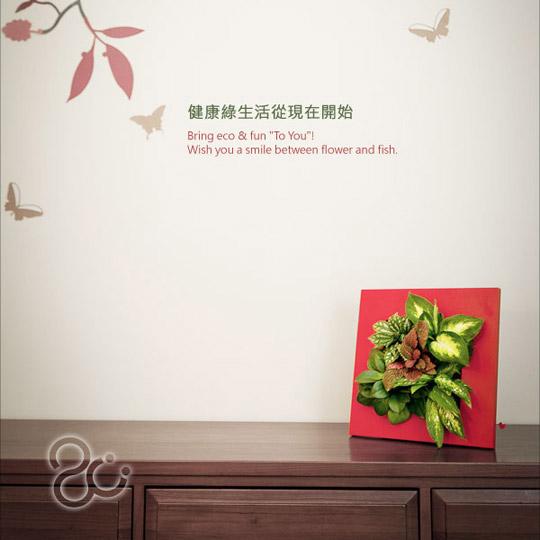 植栽画框印象风绿绘     可直立摆放,墙壁吊挂