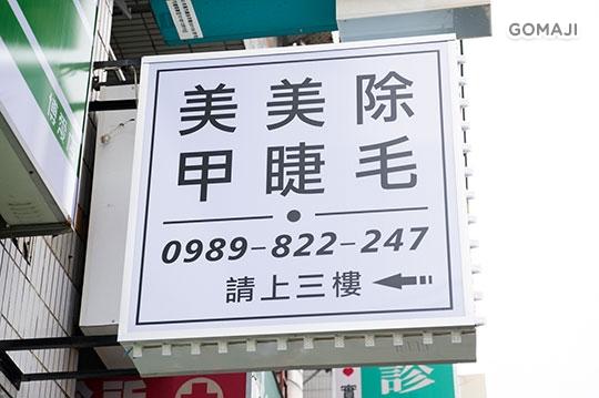 m-7.jpg?1502336684