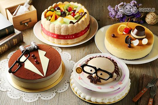 父亲节的这天,送上温馨可爱的慈爱爸尔,让少笑的爸爸也染上蛋糕上温暖