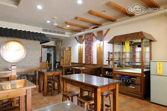厨房 家居 起居室 设计 装修 540_359